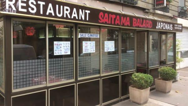 Entrée - Saitama Balard, Paris