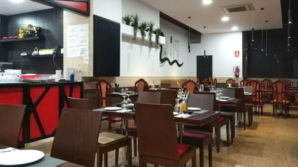 Sala del restaurante - Asuka, Cornella De Llobregat