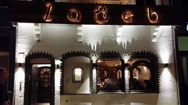 Restaurant Zagreb - Zagreb, Anvers