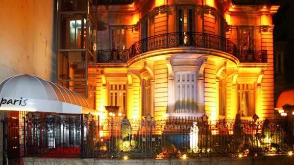 Fachada - Casa Julieta de Serpa (Chá Musical), Rio de Janeiro