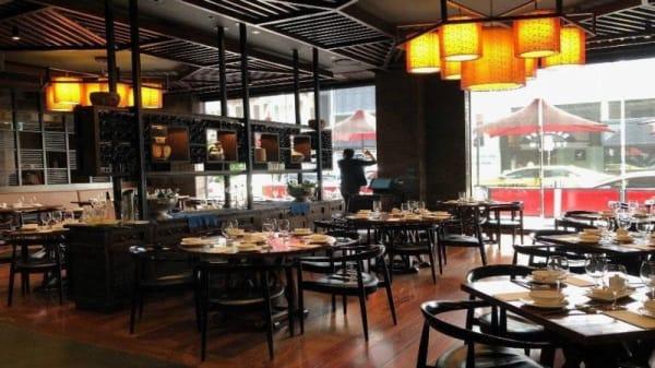 Hutong Peking Duck & Dumpling, Prahran (VIC)