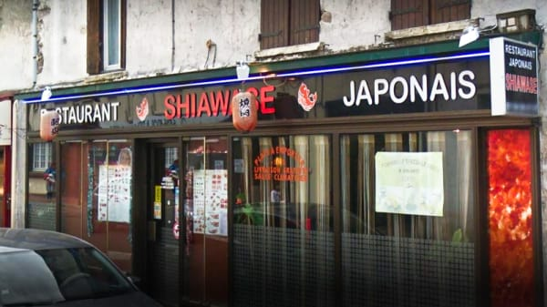 Devanture - SHIAWASE, Saint-Chéron