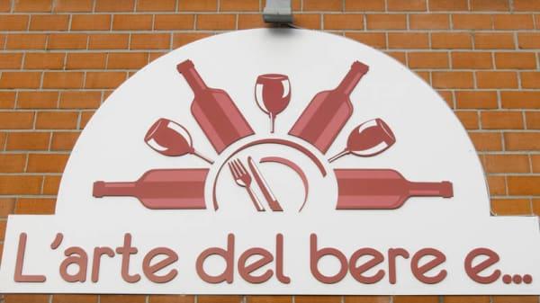 entrata - L'arte del Bere e..., San Giuliano Terme