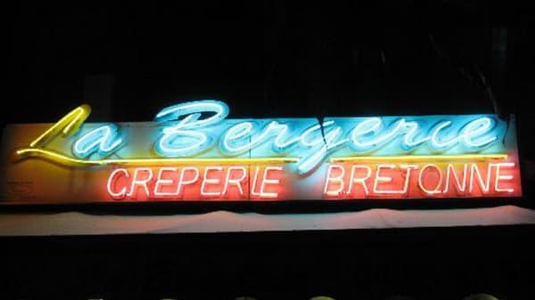 Restaurant - La Bergerie, Cagnes-sur-Mer