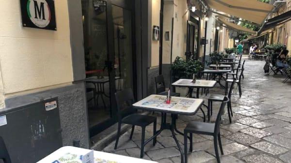 veduta esterno - Ristorante Pizzeria Italia, Palermo