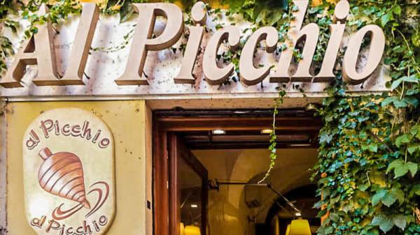 Entrata - Al Picchio, Rome