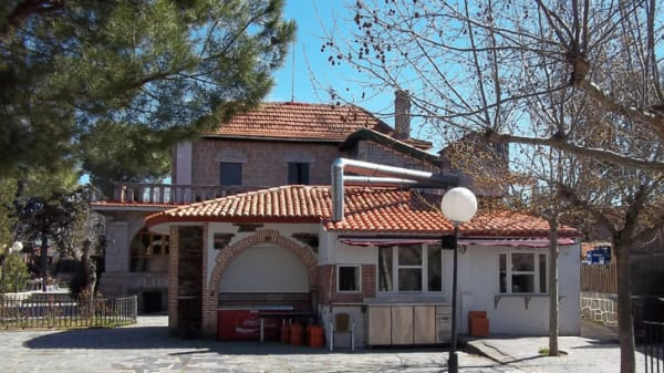 Vista  exterior - Casa Santoña- Alpedrete, Alpedrete