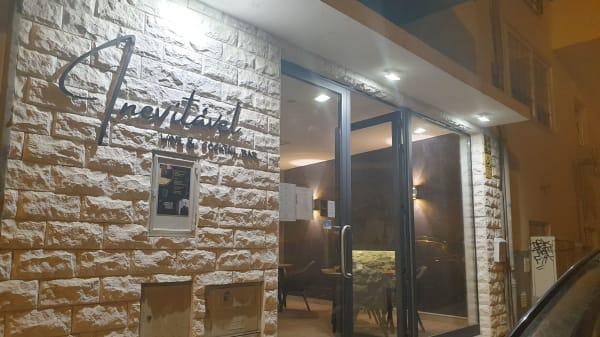 Inevitável Wine & Cocktail Bar, Armação de Pêra