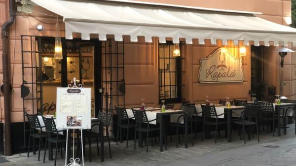 Il ristorante - Rapalà, Rapallo