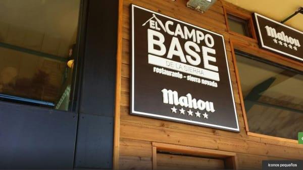 Campo base - Campo Base de la Sierra, Sierra Nevada