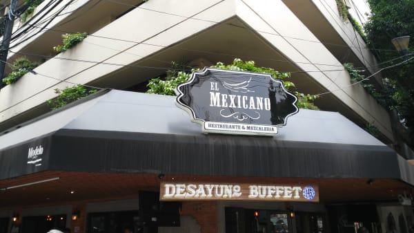 El Mexicano Restaurante y Mezcalería, Ciudad de México