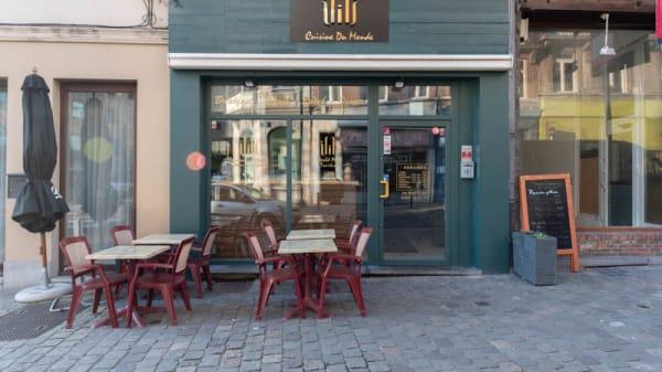 entry - Ilili by Jaffa, Brussels