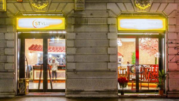 Entrata - C-Style, Milan