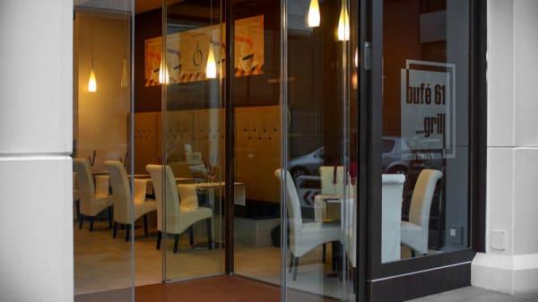 Entrada - Bufé 61 Grill, Madrid