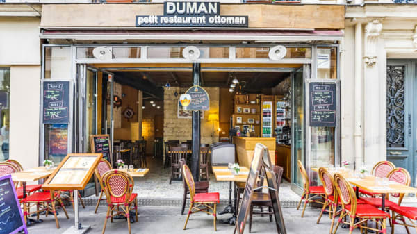 Entrée - Petit Restaurant Ottoman, Paris