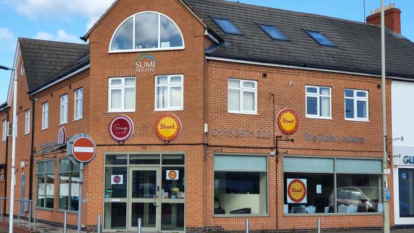 Shant Restaurant, Leicester
