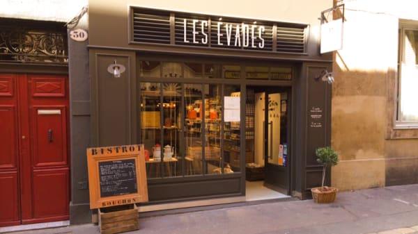 Façade - Les Evadés, Aix-en-Provence