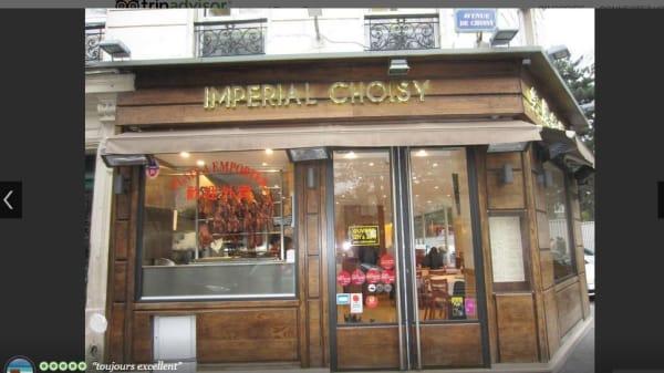 Impérial Choisy - Impérial Choisy, Paris
