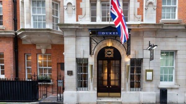Entrance - Great British Restaurant, London