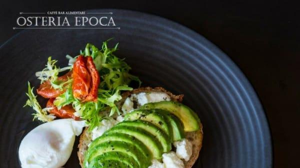 Osteria Epoca, Yeronga (QLD)