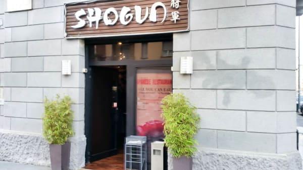 entrata - Shogun asian food, Milan