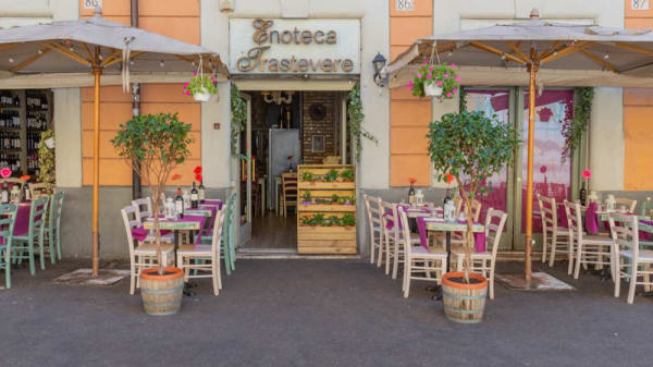 Terrazza - Enoteca Trastevere, Rome
