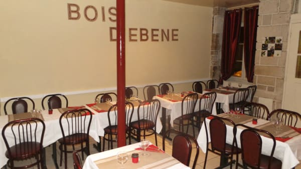 salle - Le Bois D'Ebène, Paris