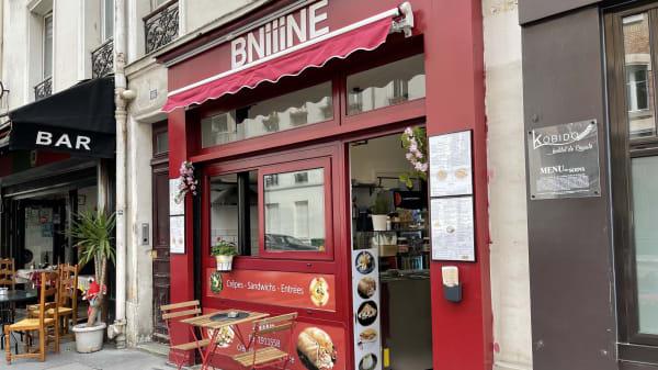BNIIINE, Paris