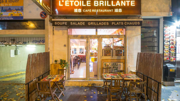 Devanture - L'Étoile Brillante, Paris