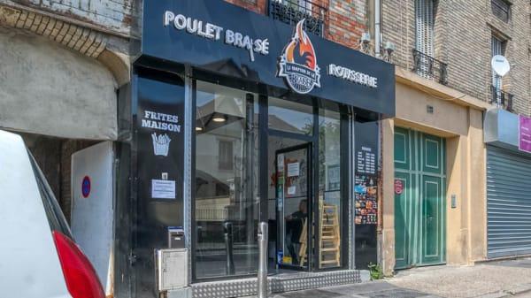 Entrée - Le Comptoir de la Braise, Argenteuil