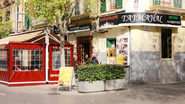 Tajmahal Blanquerna - Tajmahal Blanquerna, Palma de Mallorca