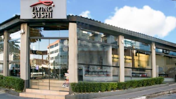 entrada - Flying Sushi - Santana, São Paulo