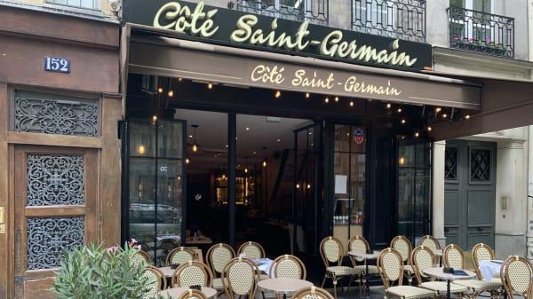Entrée - Côté Saint-Germain, Paris
