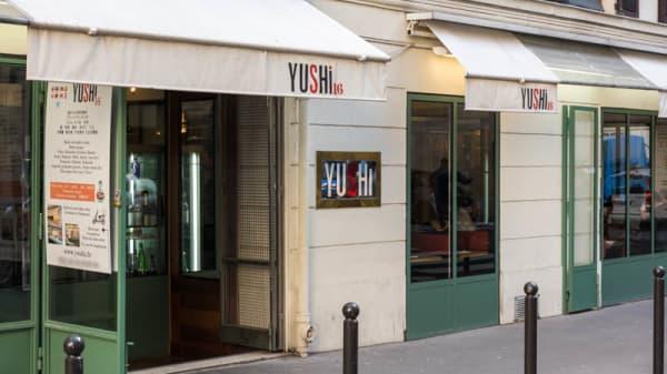 Devanture - Yushi 16, Paris