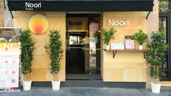 Vista entrada - Noori Sushi, Madrid
