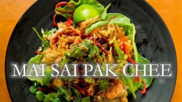 MAI SAI PAK CHEE, Cairns City (QLD)