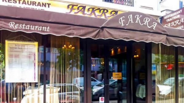 Façade Exterieur - Fakra, Paris