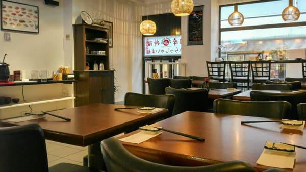 Restaurangens rum - Khoki Sushi, Göteborg