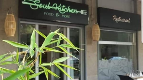 Soul Kitchen Food and More, Cologno Monzese