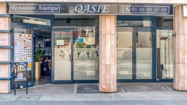 Entrée - Oasie, Boulogne-Billancourt