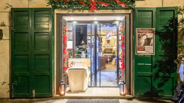 Entrata - Ristochicco, Roma