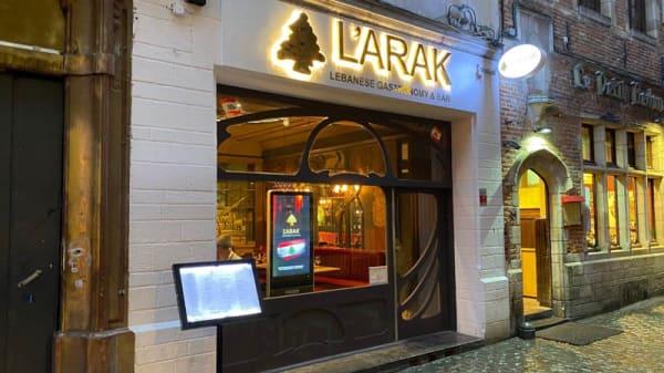 Entrée - L'Arak, Brussels