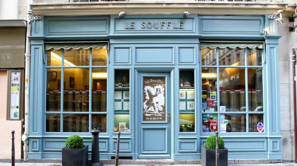 Le Soufflé, Paris