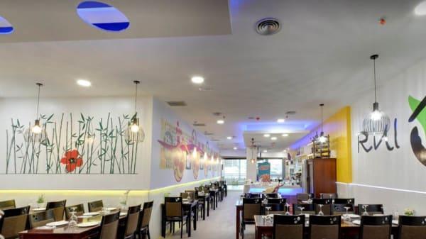 Vista de la sala - Restaurante Chino Rui, Las Palmas De Gran Canaria