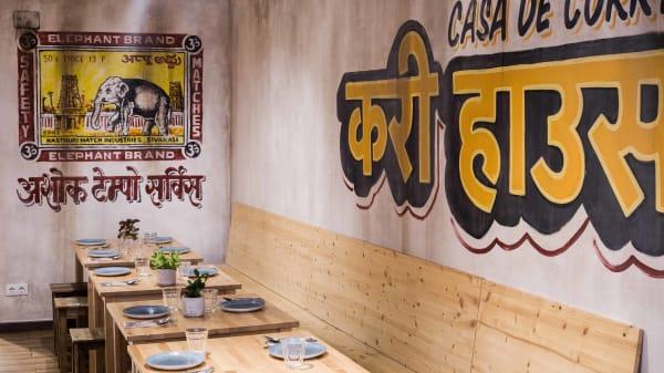 Sala - Masala 73 Curry Bar, Barcelona