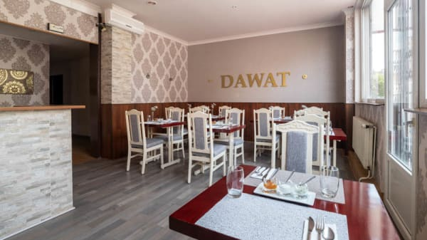 Vue de la salle - Dawat Restaurant Indien, Strasbourg