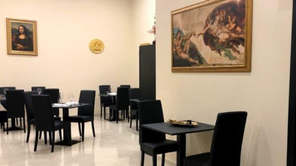 Vista de la sala - La Monnalisa, Pizza d'arte, San Severo