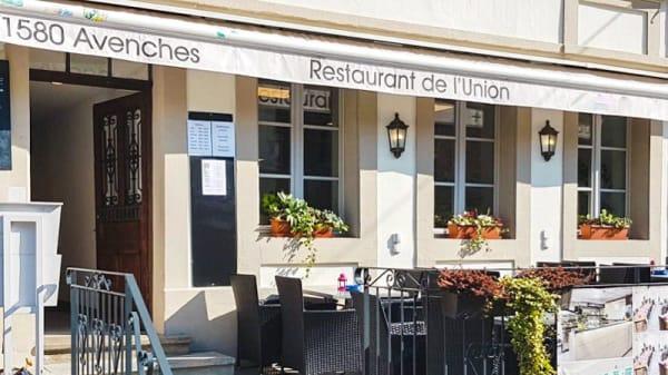 Devanture - Restaurant de l'Union, Avenches