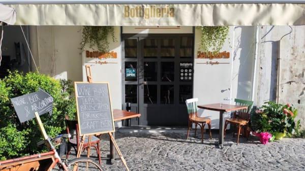 Entrata - Bottiglieria, Agnello