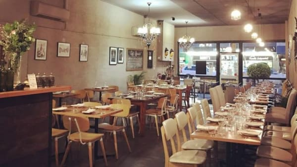 Nepal Dining Room, Malvern East (VIC)